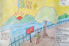 小学生防溺水手抄报图片,珍爱生命预防防溺水
