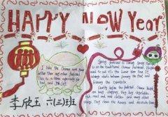 小学生春节手抄报,恭祝新年