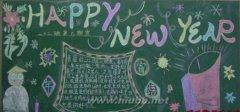 新年快乐,春节黑板报