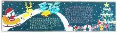 2017年简单的圣诞节黑板报图片,圣诞节装饰