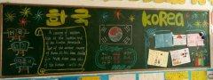 新学期黑板报英语角素材,泰国异域风情