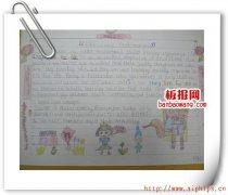 我的作业我做主英语手抄报