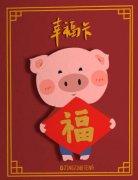 2019小猪图片大全可爱卡通,可爱小猪图片萌萌哒