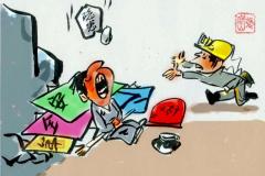 禁毒漫画,远离毒品