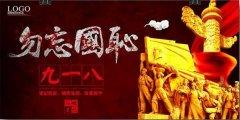 中秋节创意海报设计大全,中秋庆团圆