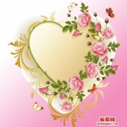 粉色梦幻花朵手抄报边框