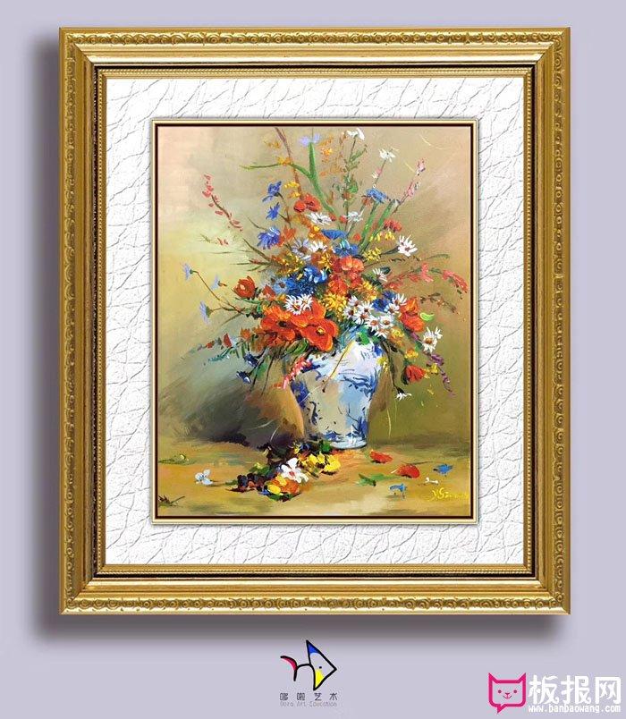 客厅装饰画图片,美丽的插花